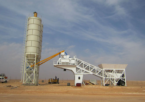 haomei mobile concrete  plant in the philippines